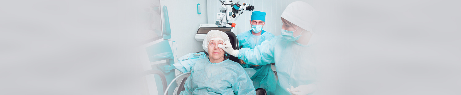 Age Related Macular Degeneration Treatment In Ghatkopar